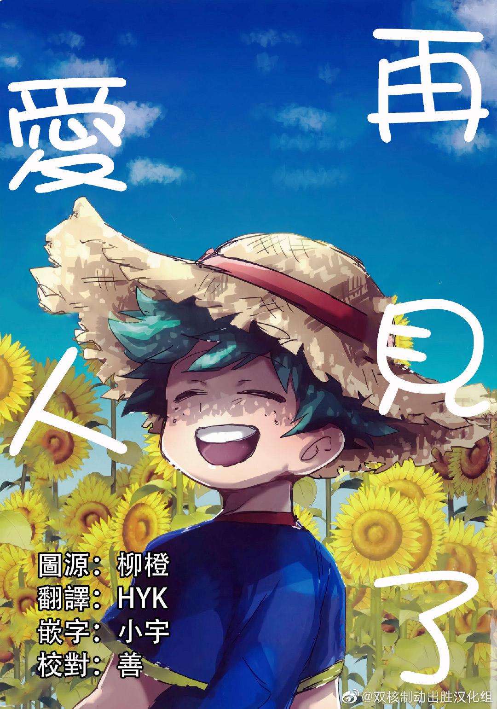 https://nimg.taadd.com/manga3/40/10023911/100188739/3227902_2020100617914.jpg Page 2
