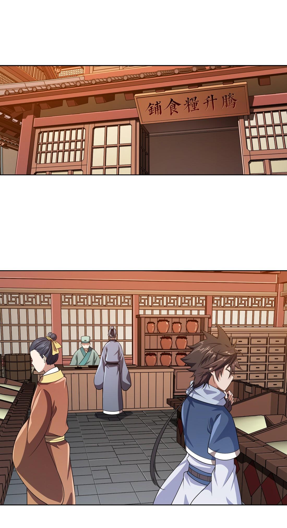https://nimg.taadd.com/manga3/41/10028264/100289752/3943281_2021051616079.jpg Page 1