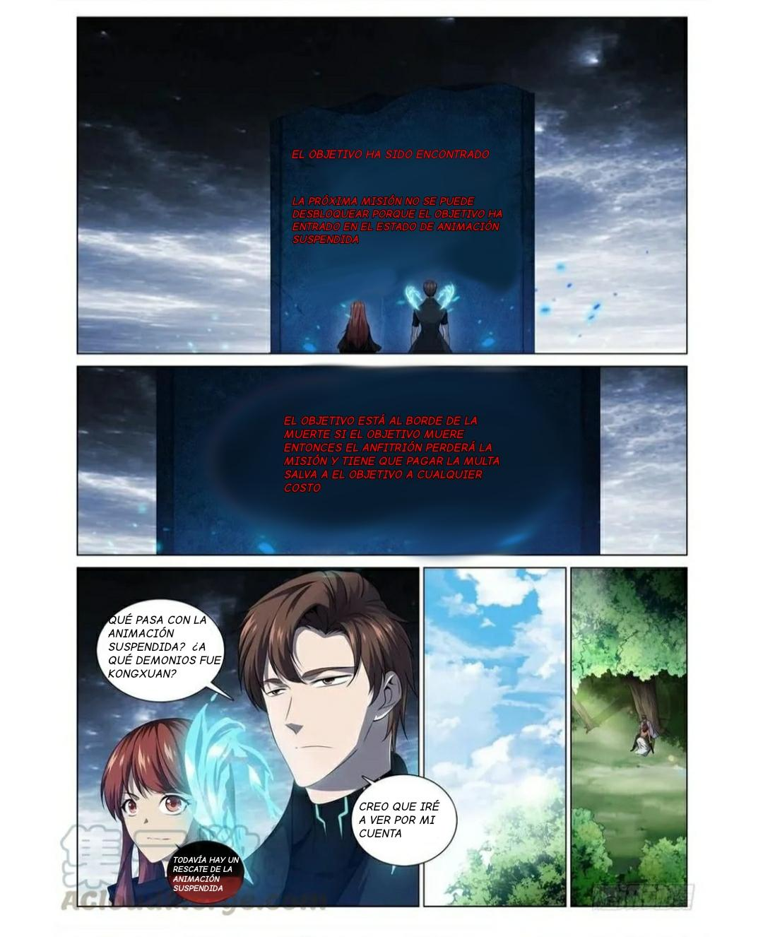 https://nimg.taadd.com/manga3/41/10028328/100240252/1693249_202101242498.jpg Page 1