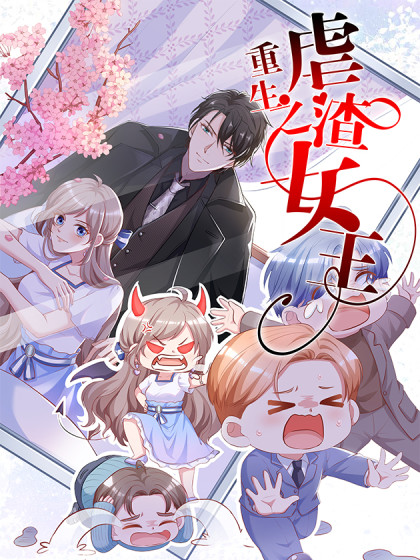 https://nimg.taadd.com/manga3/41/10034472/100278825/1791328_20210419197.jpg Page 1