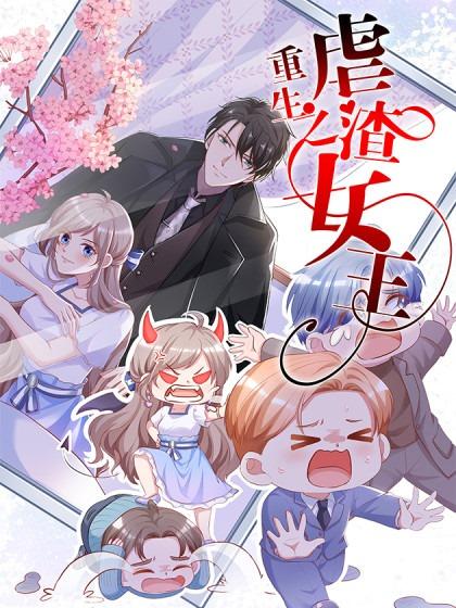 https://nimg.taadd.com/manga3/41/10034472/100295438/1791328_2021052812698.jpg Page 1