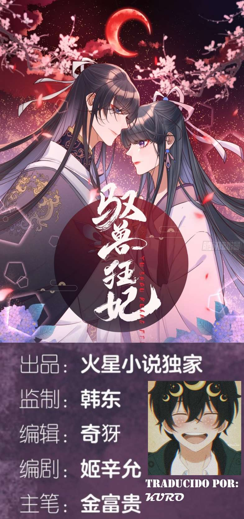 https://nimg.taadd.com/manga3/42/10029609/100258581/4237159_2021030417130.jpg Page 1