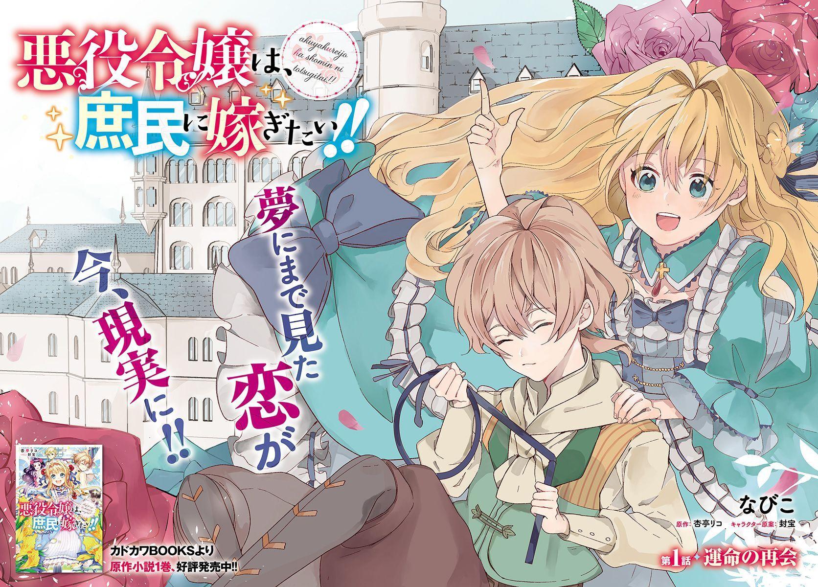 https://nimg.taadd.com/manga3/42/10029801/100238804/3789867_202101219700.jpg Page 2