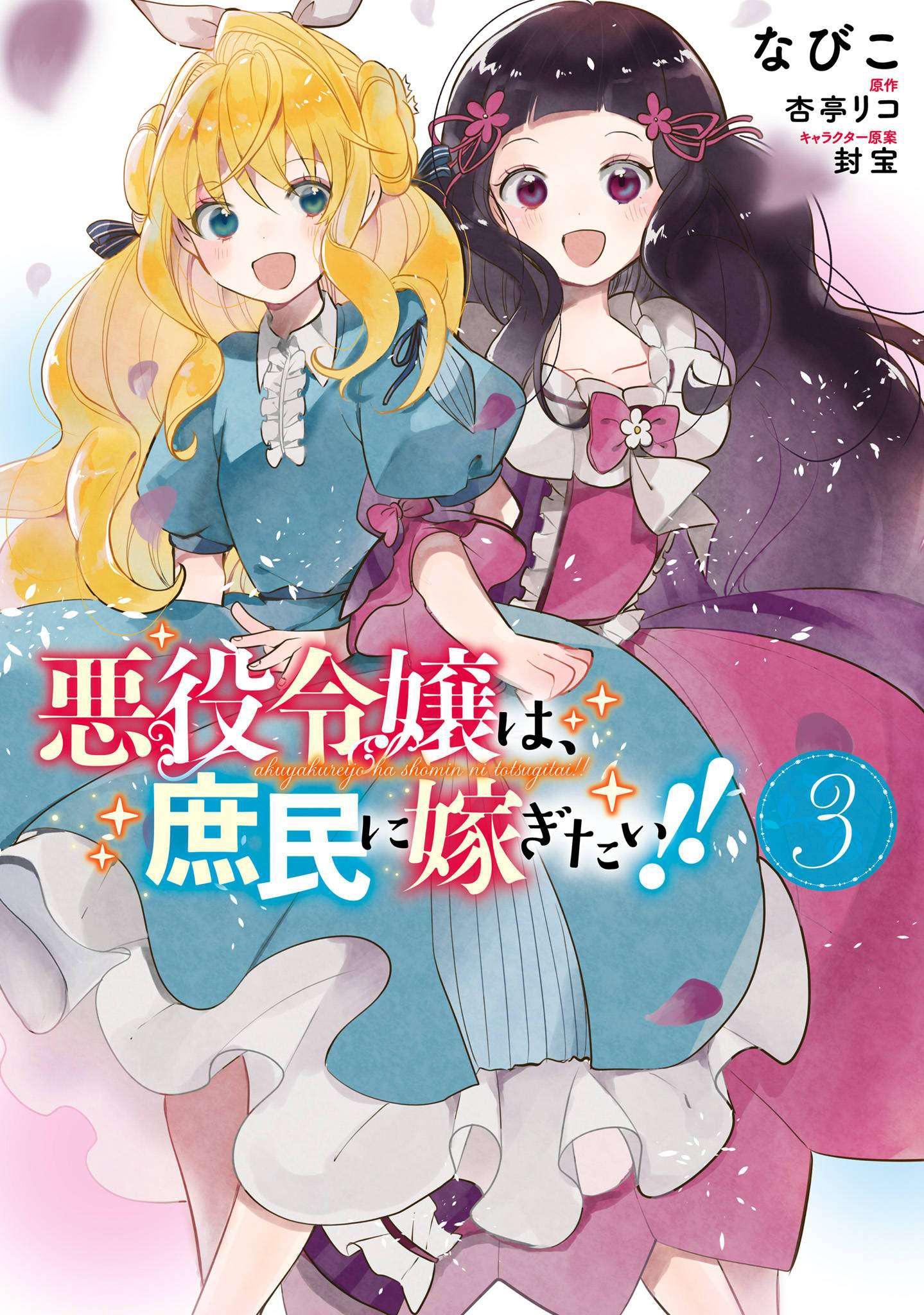 https://nimg.taadd.com/manga3/42/10029801/100326760/3789867_202108085109.jpg Page 1