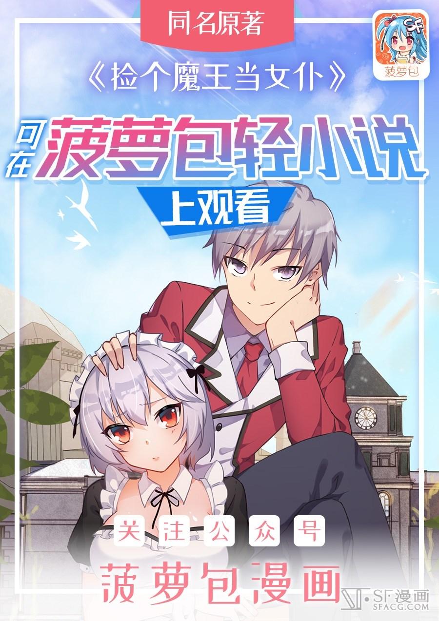 https://nimg.taadd.com/manga3/43/10016426/100240665/2727958_2021012515137.jpg Page 2