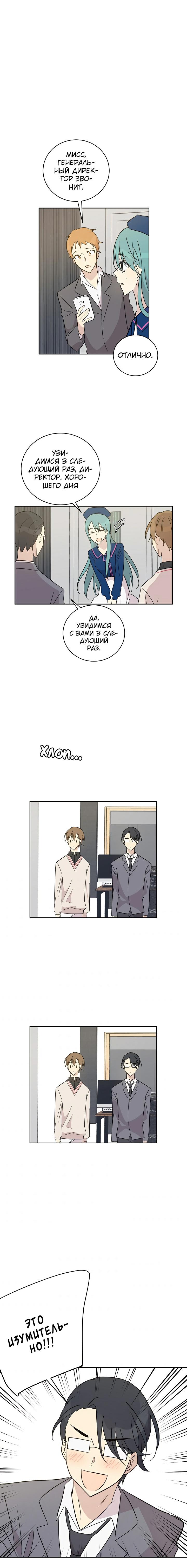 https://nimg.taadd.com/manga3/43/10036522/100299645/1385442_202106061031.jpg Page 1