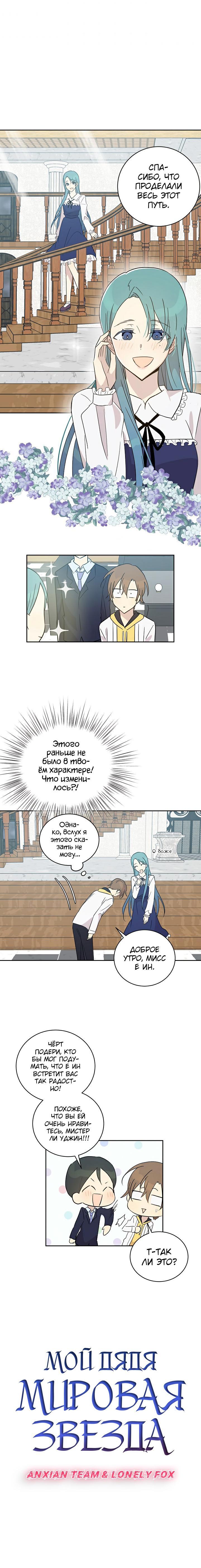 https://nimg.taadd.com/manga3/43/10036522/100301988/1385442_2021061113117.jpg Page 2