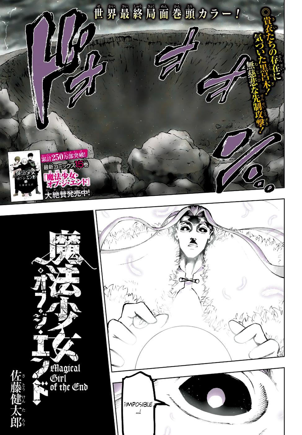 https://nimg.taadd.com/manga3/44/10019627/100162457/2818977_2020081814216.jpg Page 1