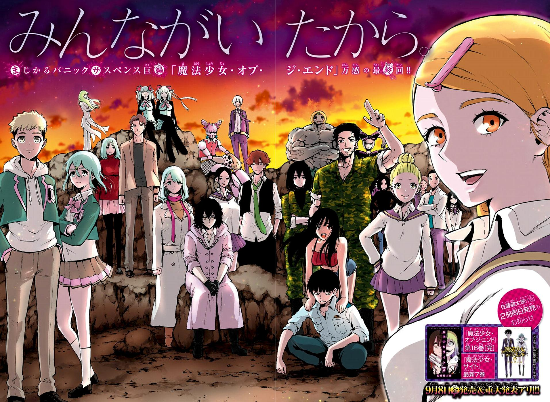 https://nimg.taadd.com/manga3/44/10019627/100162464/2818977_2020081810837.jpg Page 2