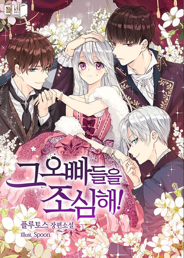 https://nimg.taadd.com/manga3/44/10029291/100250820/3266772_20210218346.jpg Page 1