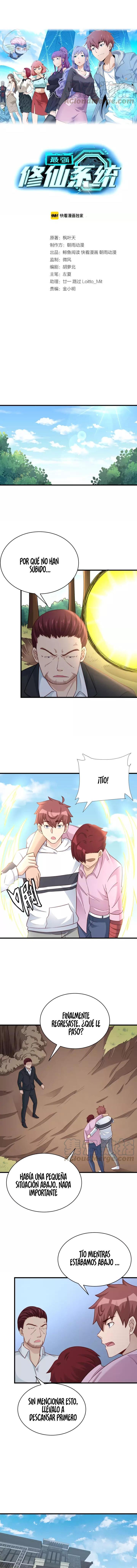 https://nimg.taadd.com/manga3/46/10025517/100288133/2667689_2021051113563.jpg Page 2