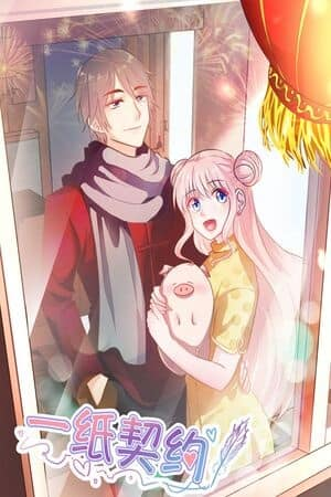 https://nimg.taadd.com/manga3/46/10025645/100234504/1791328_202101126873.jpg Page 1