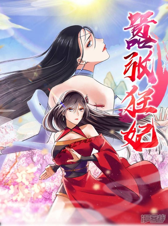 https://nimg.taadd.com/manga3/48/10031727/100287192/3600727_202105099518.jpg Page 1