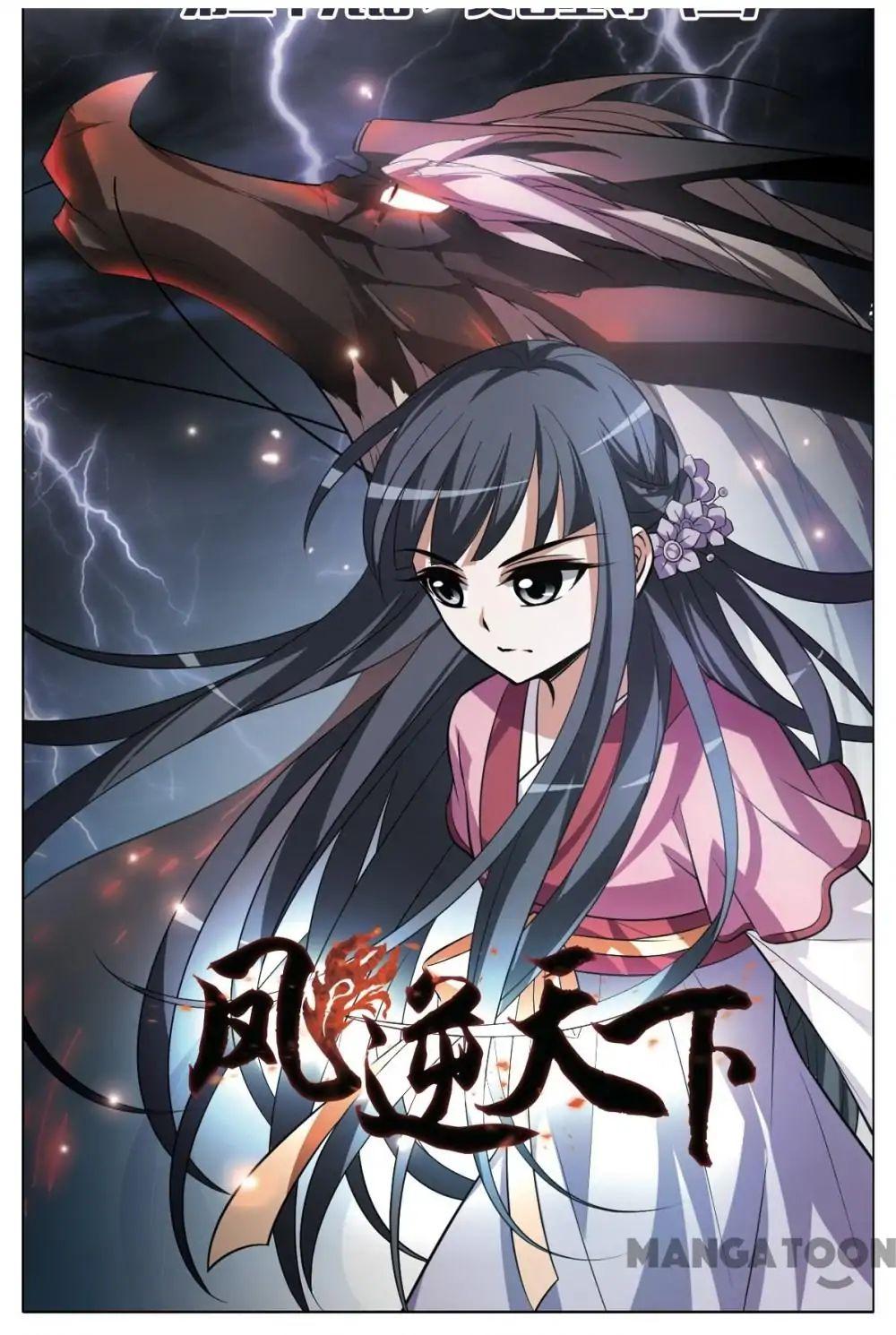 https://nimg.taadd.com/manga3/5/10024004/100194310/2458407_2020101610680.jpg Page 1