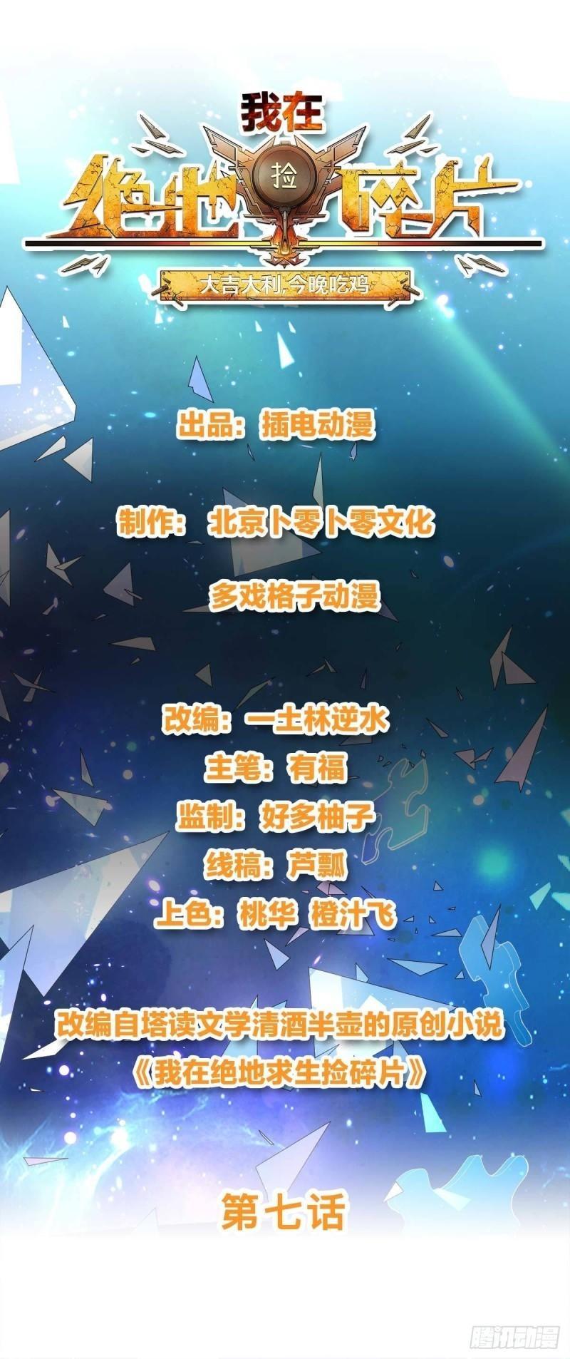 https://nimg.taadd.com/manga3/50/10028977/100234470/2422354_202101123701.jpg Page 1