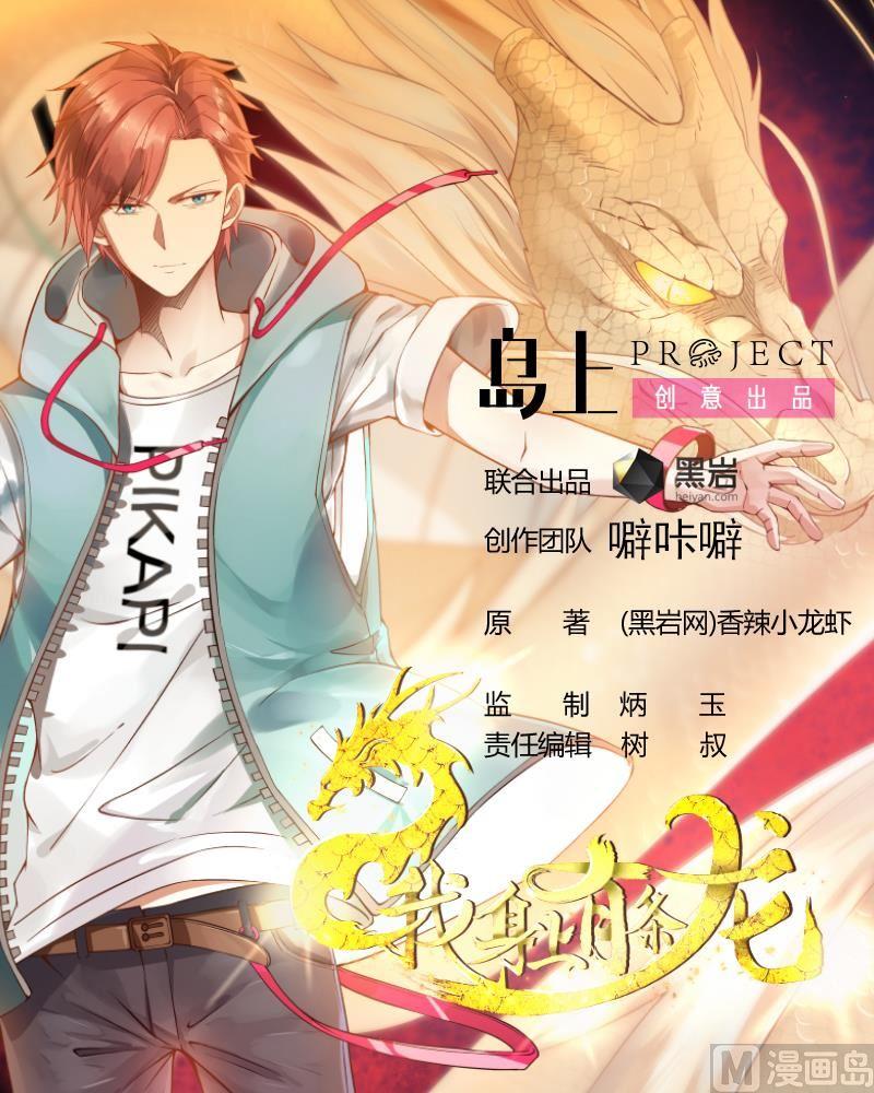 https://nimg.taadd.com/manga3/51/10012850/100169162/1684272_202008319839.jpg Page 2