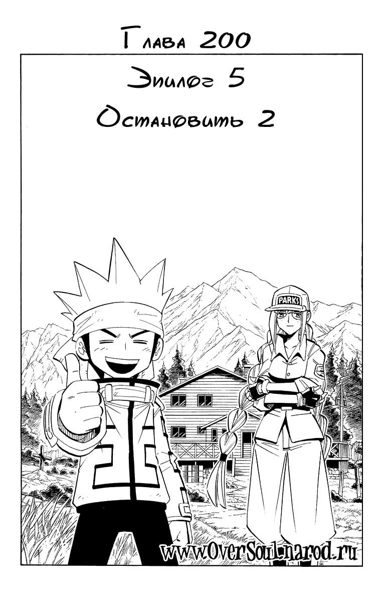 https://nimg.taadd.com/manga3/51/10025522/100232192/1385442_2021010617054.png Page 1