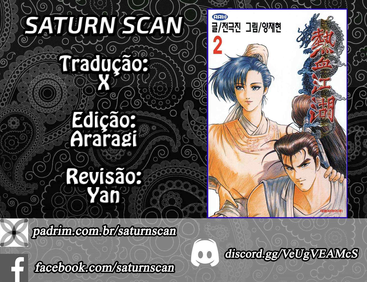 https://nimg.taadd.com/manga3/52/10023155/100252531/3464455_202102212664.jpg Page 1