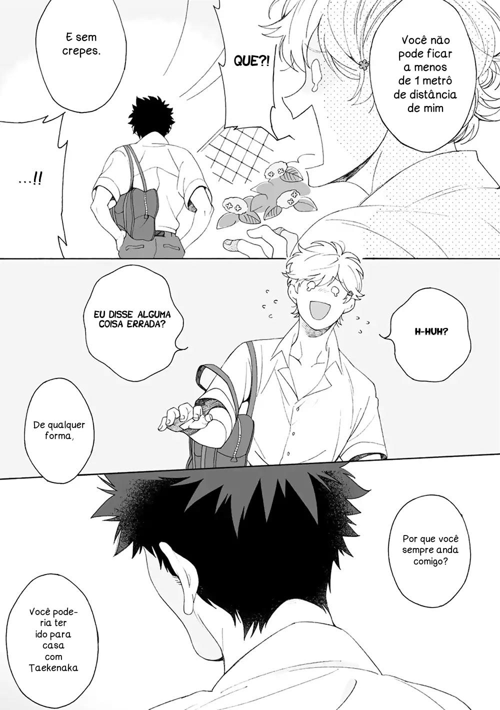 https://nimg.taadd.com/manga3/53/10022196/100171271/3649764_2020090311964.jpg Page 1