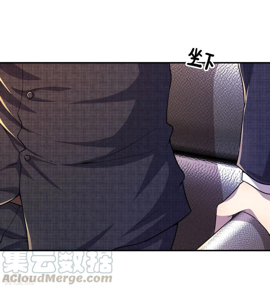 https://nimg.taadd.com/manga3/53/10028020/100239325/3706835_2021012214936.jpg Page 1