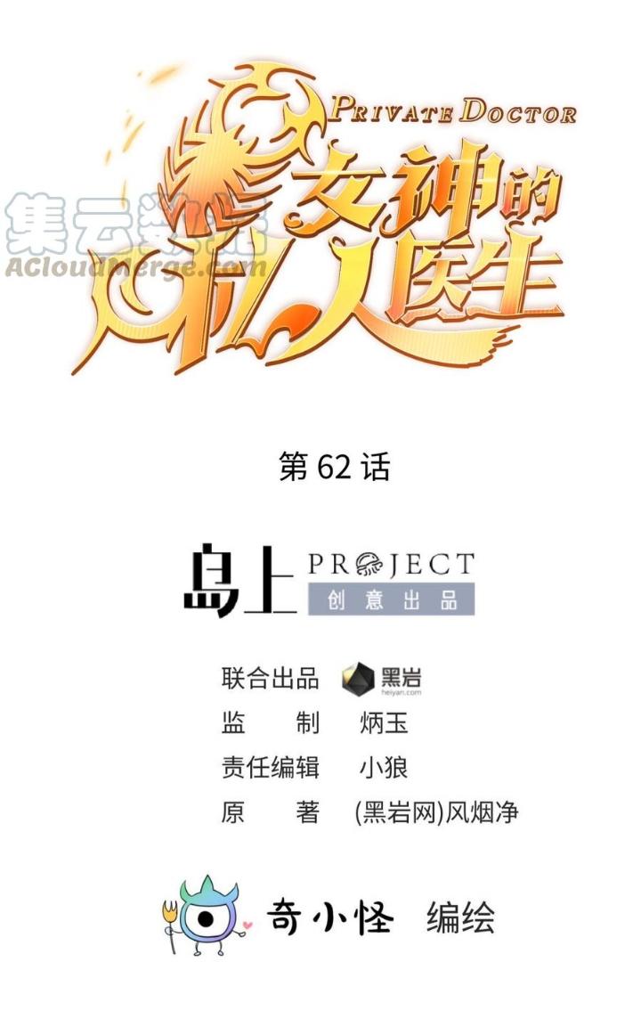 https://nimg.taadd.com/manga3/54/10014325/100261195/2624064_2021031011417.jpg Page 2