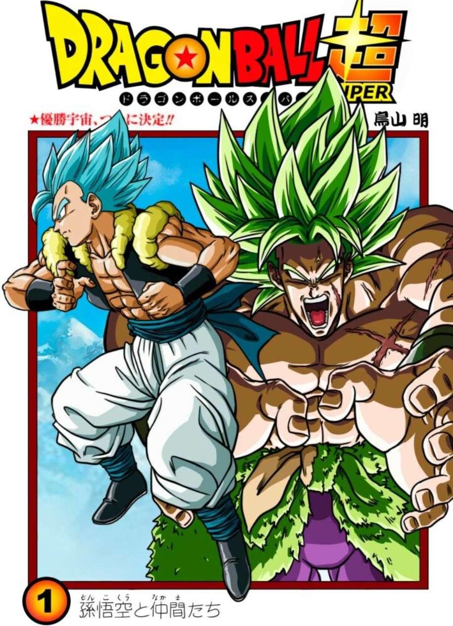 https://nimg.taadd.com/manga3/54/10028021/100224572/4581532_202012207383.jpg Page 1