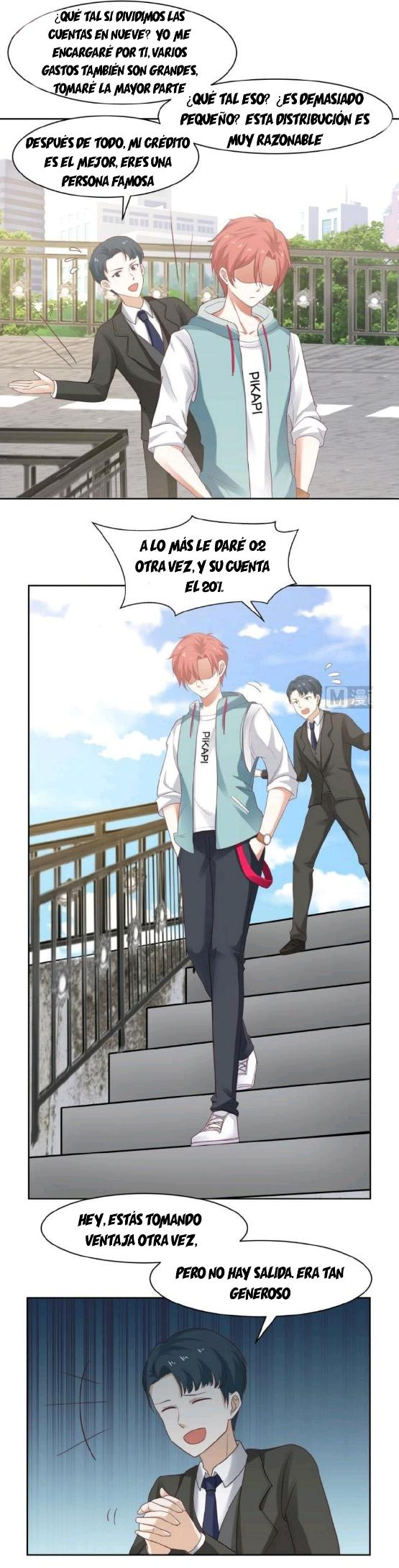 https://nimg.taadd.com/manga3/55/10024246/100207055/2573698_202011108488.jpg Page 1