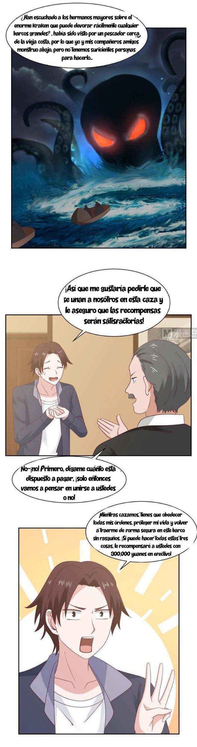 https://nimg.taadd.com/manga3/55/10024246/100225148/2573698_202012223667.jpg Page 1