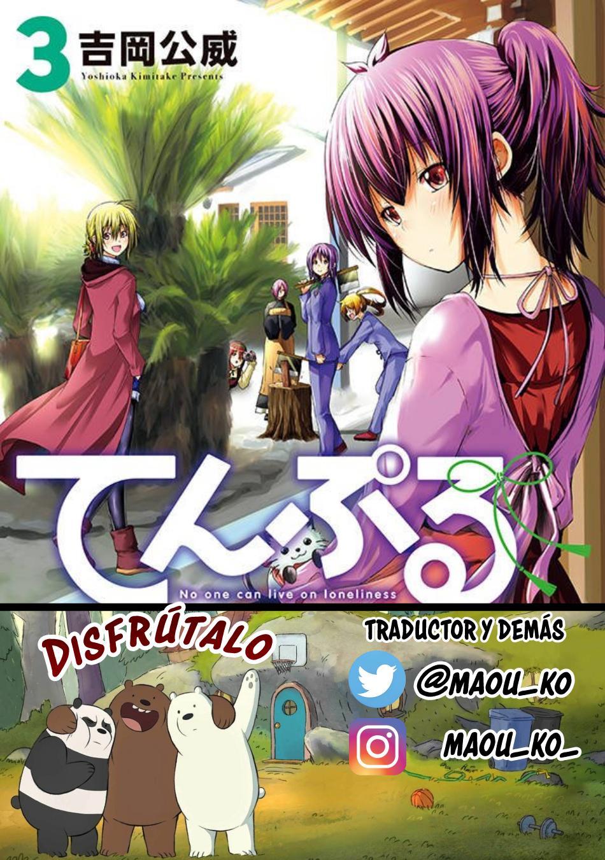 https://nimg.taadd.com/manga3/55/10025206/100202133/1877179_20201101144.jpg Page 1