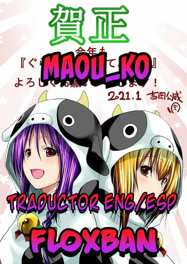 https://nimg.taadd.com/manga3/55/10025206/100239592/1877179_2021012318998.jpg Page 1