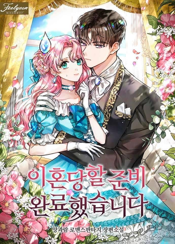 https://nimg.taadd.com/manga3/55/10025462/100254831/2765927_2021022519462.jpg Page 1