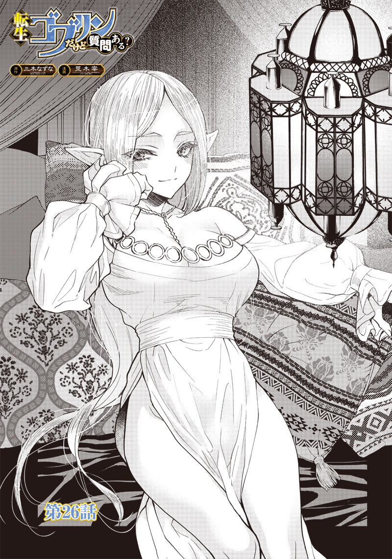 https://nimg.taadd.com/manga3/55/10031286/100271073/1385442_202103314396.jpg Page 1