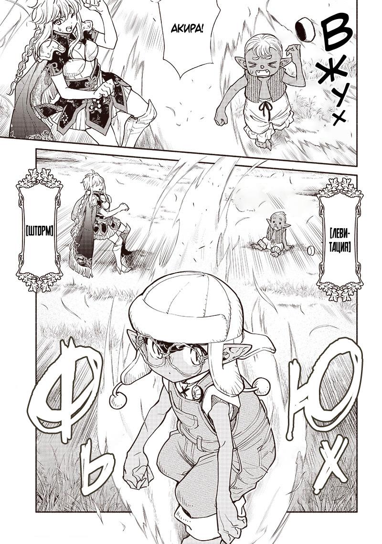 https://nimg.taadd.com/manga3/55/10031286/100296641/1385442_202105314043.jpg Page 1