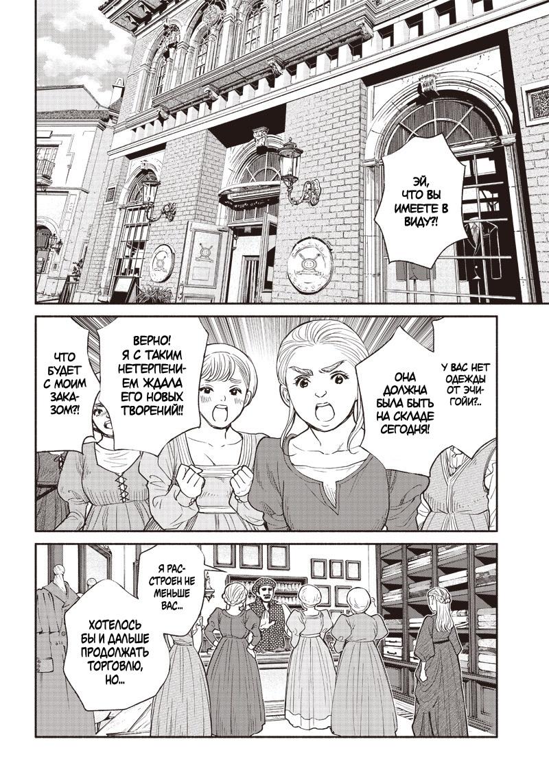 https://nimg.taadd.com/manga3/55/10031286/100298825/1385442_202106057676.jpg Page 2