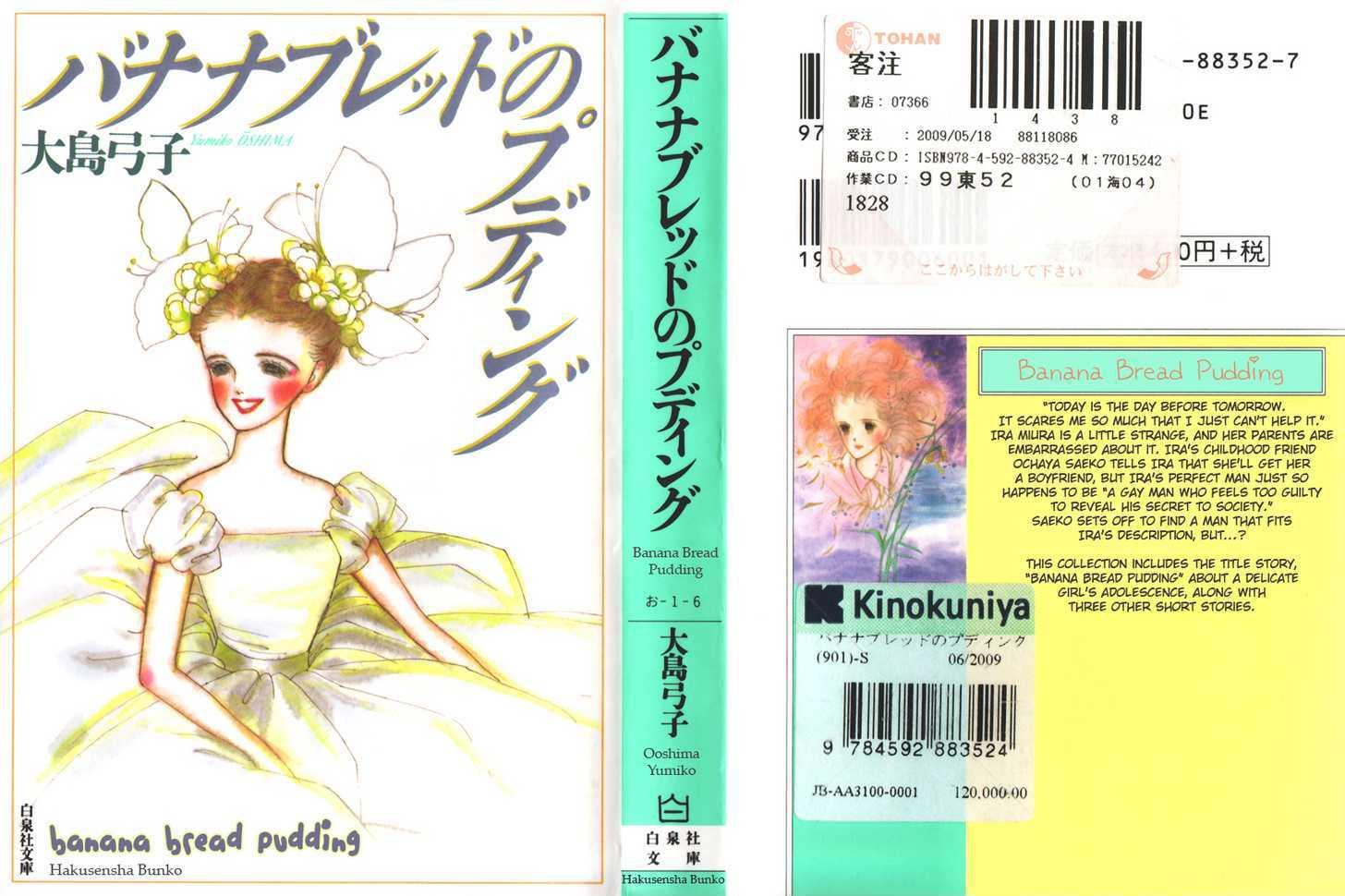 https://nimg.taadd.com/manga3/56/10030647/100244677/2892465_2021020411351.jpg Page 1
