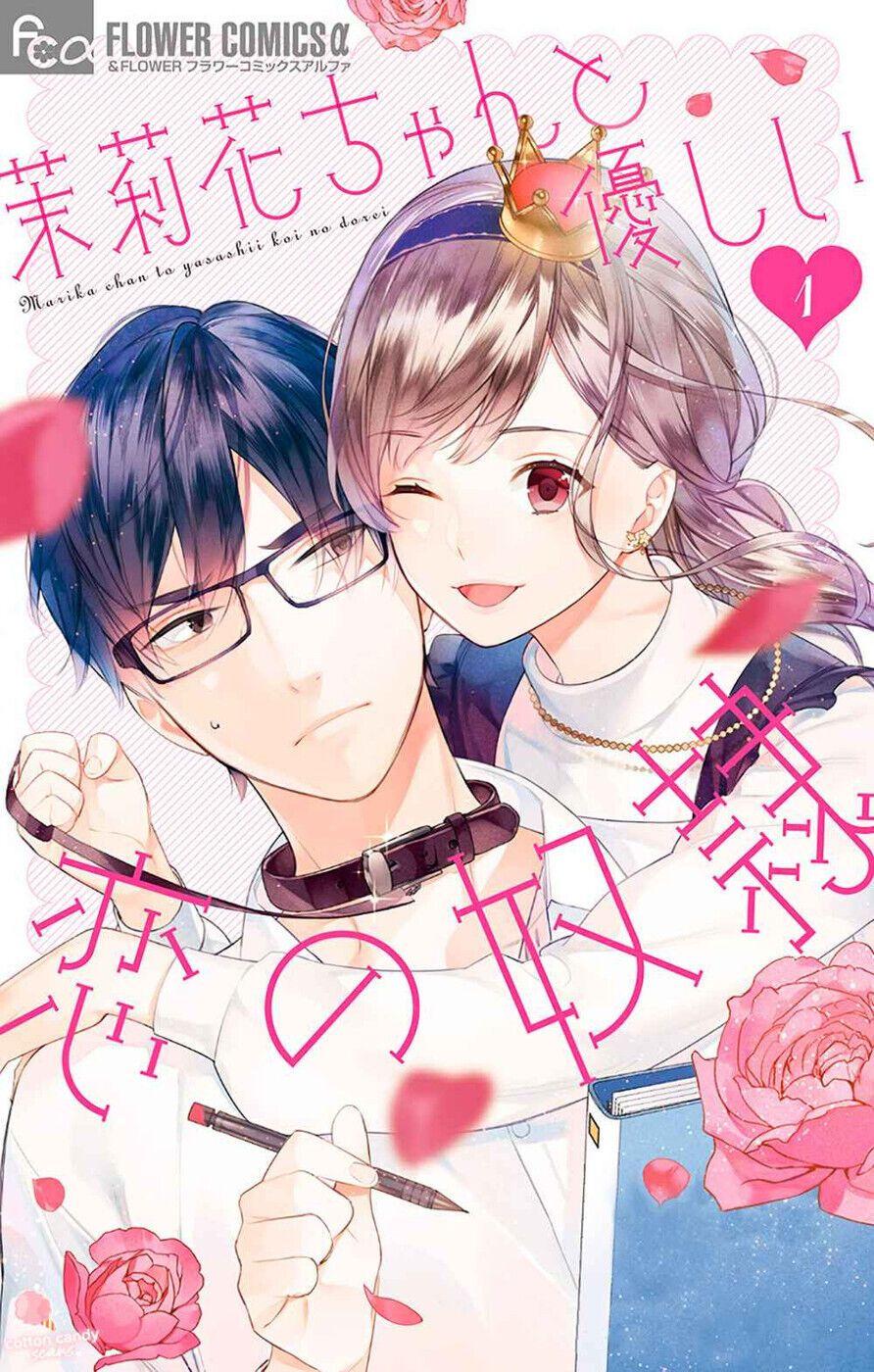 https://nimg.taadd.com/manga3/56/10032247/100257818/4640212_202103032510.jpg Page 1