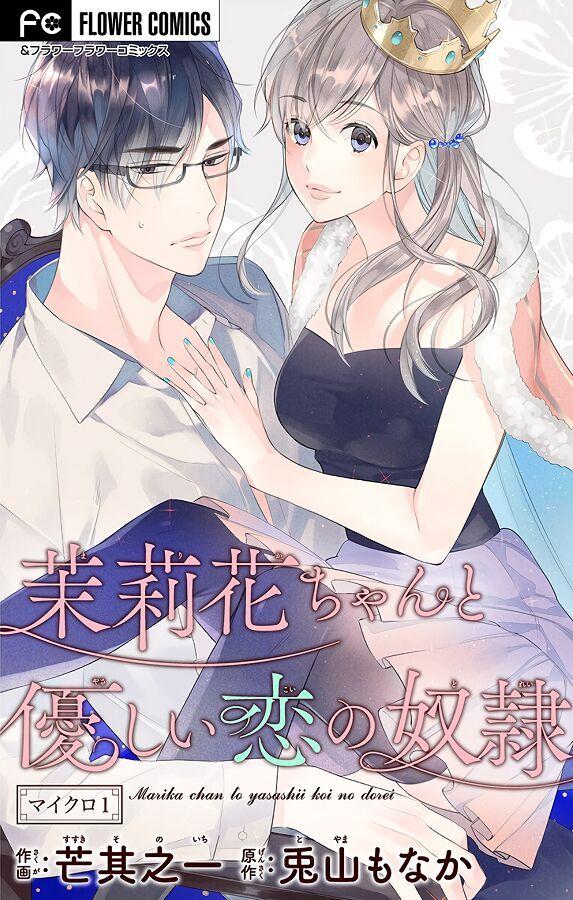 https://nimg.taadd.com/manga3/56/10032247/100257831/4640212_202103039217.jpg Page 1