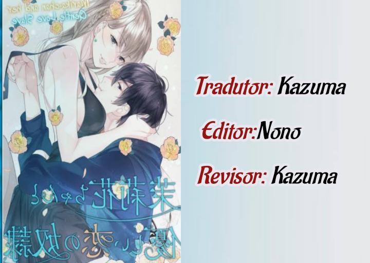 https://nimg.taadd.com/manga3/56/10032247/100260763/4640212_202103097832.png Page 1