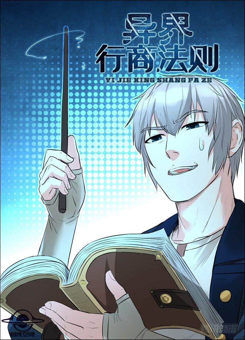 https://nimg.taadd.com/manga3/57/10028152/100241338/1385442_202101274467.jpg Page 1