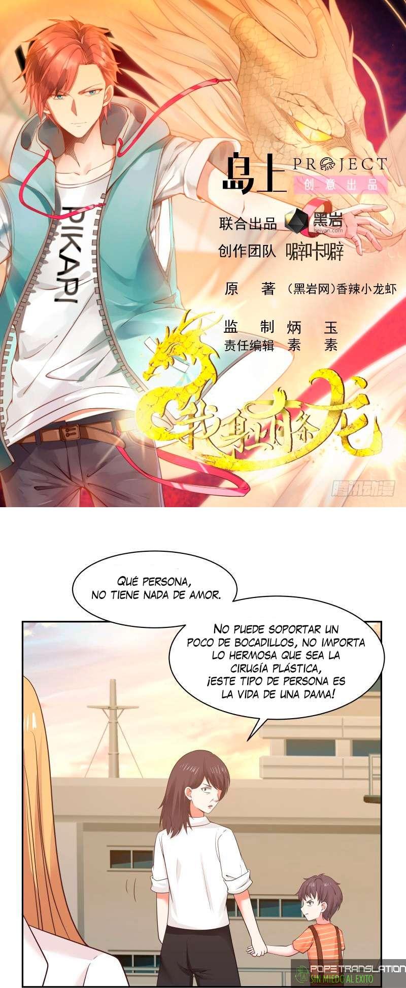 https://nimg.taadd.com/manga3/57/10028600/100228745/3265431_2020122918200.jpg Page 1