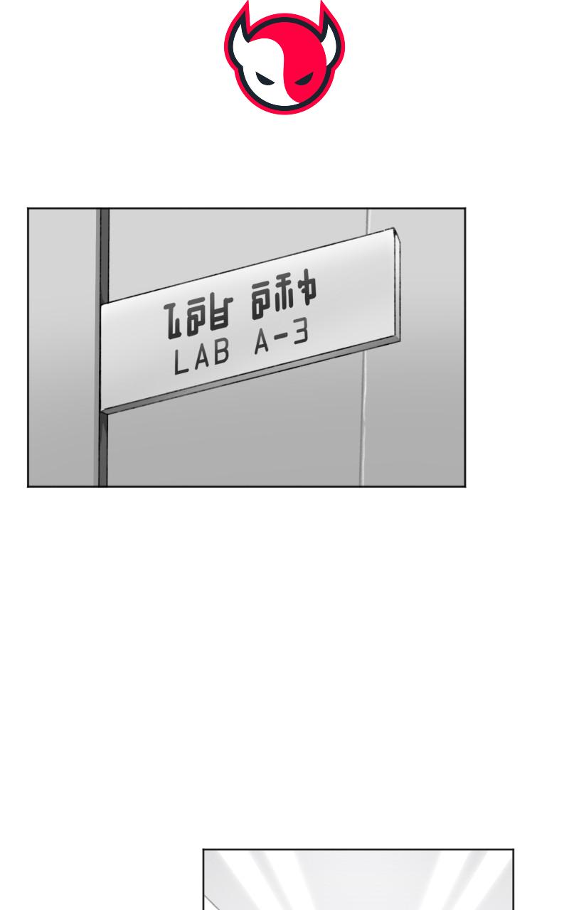 https://nimg.taadd.com/manga3/57/10032248/100258399/3402793_202103042963.jpg Page 1