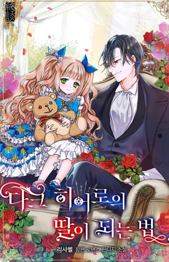 https://nimg.taadd.com/manga3/58/10038969/100320419/5811717_2021072418646.jpg Page 1