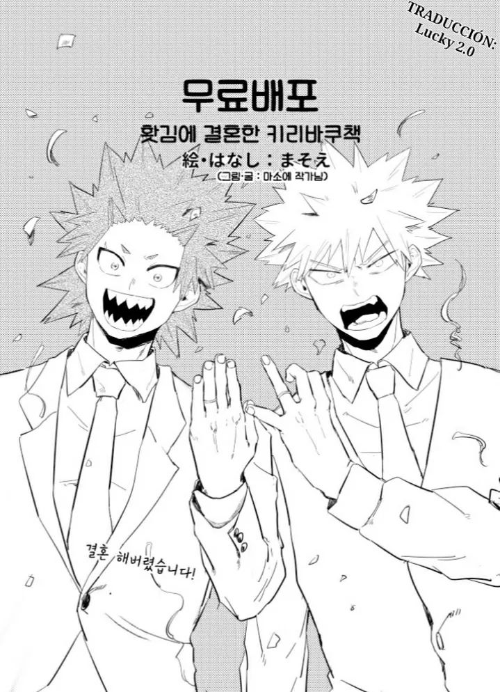 https://nimg.taadd.com/manga3/59/10009594/100260253/1889413_202103086927.jpg Page 1