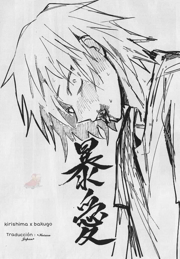 https://nimg.taadd.com/manga3/59/10009594/100260717/1889413_202103095729.jpg Page 2