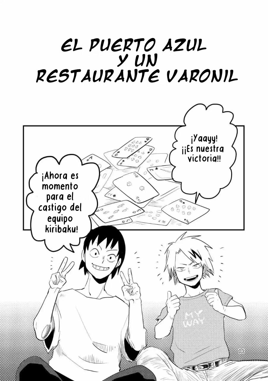 https://nimg.taadd.com/manga3/59/10009594/100268870/1889413_202103277978.jpg Page 2