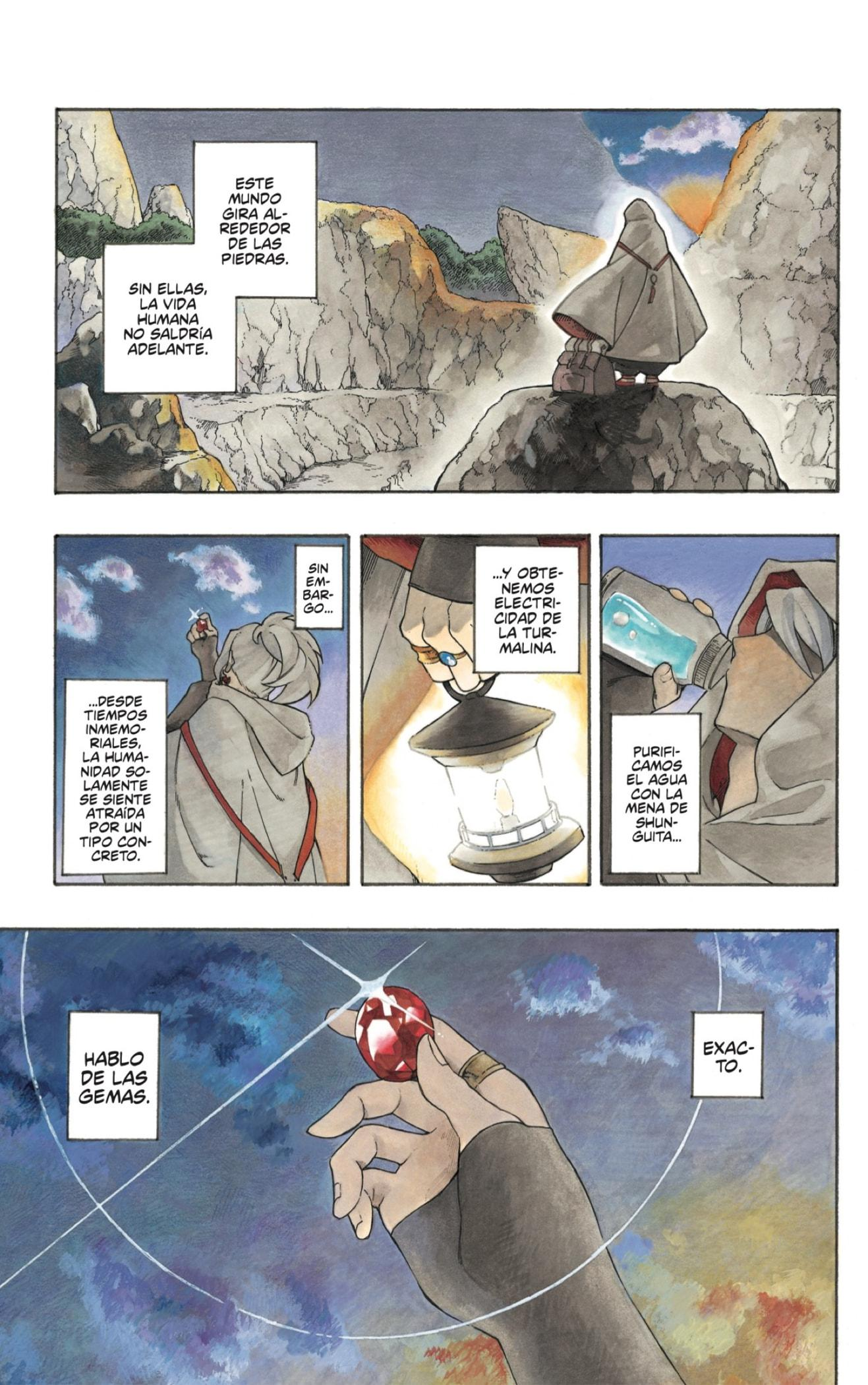 https://nimg.taadd.com/manga3/6/10028101/100225201/2905968_202012222531.jpg Page 1