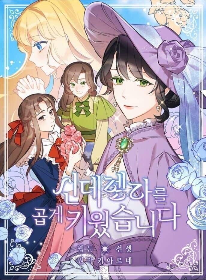 https://nimg.taadd.com/manga3/6/10034437/100280952/5449023_202104247078.jpg Page 1