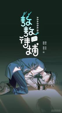 https://nimg.taadd.com/manga3/60/10029563/100257040/4814630_202103019464.jpg Page 1