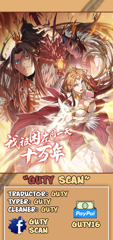 https://nimg.taadd.com/manga3/61/10030844/100246444/3952703_202102084065.jpg Page 1