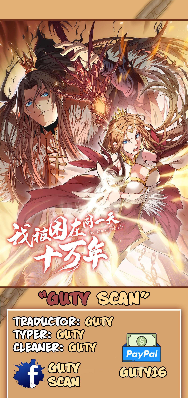 https://nimg.taadd.com/manga3/61/10030844/100256585/3952703_2021022810852.jpg Page 1